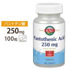 パントテン酸(ビタミンB5)250mg 100粒 KAL(カル)