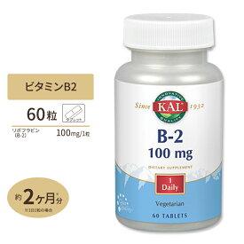 ビタミンB2 100mg 60粒 KAL(カル)