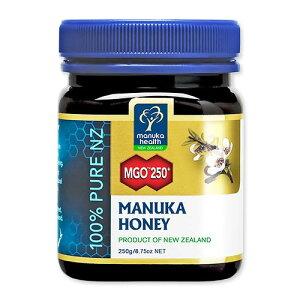 マヌカハニーブレンド MGO 250+ 250g(8.8oz) Manuka Health (マヌカヘルス)