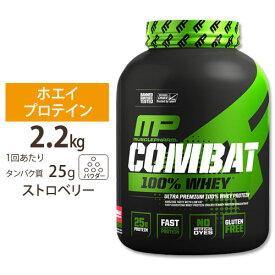 ● コンバット 100%ホエイ プロテイン 約2.27kg(5LB) ストロベリー MusclePharm マッスルファーム
