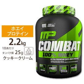 ● コンバット 100% ホエイプロテイン 2.2kg クッキークリーム MusclePharm マッスルファーム