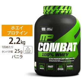 ● コンバット 100%ホエイ プロテイン 約2.27kg(5LB) バニラ MusclePharm マッスルファーム