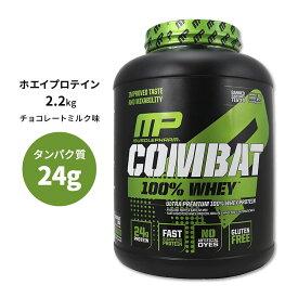 [NEW] コンバット 100%ホエイ プロテイン 5LB チョコレートミルク