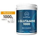 ● Lグルタミン パウダー 1000g 《250〜500杯分》MRM