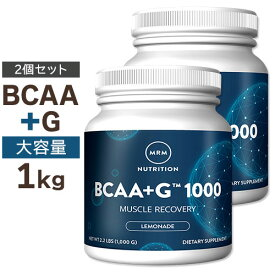 ◇BCAA(お得サイズ1kg)《154回分》 パウダー MRM BCAA+Lグルタミン レモネード [2個セット]HMB BCAA バリン ロイシン イソロイシン スポーツ ダイエット アミノ酸 シトルリン トレーニング