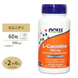 L-カルニチン 500mg 60粒 NOW Foods(ナウフーズ)