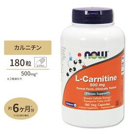 L-カルニチン 500mg 180粒 NOW Foods(ナウフーズ)【ポイントUP対象★11/24 17:00-12/8 9:59まで】