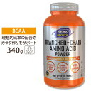 ◇ BCAAパウダー 340g NOW Foods(ナウフーズ)