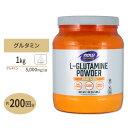 L-グルタミンパウダー 1kg 《200回分》NOW Foods(ナウフーズ)100%ピュアパウダー ぐるたみん トレーニング アミノ酸 …