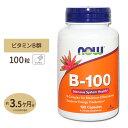 ビタミンB-100 カプセル 100粒 NOW Foods(ナウフーズ)