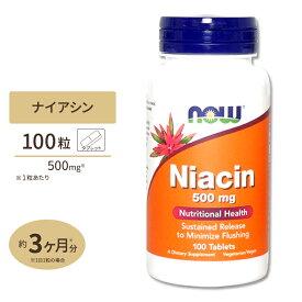 ナイアシン500mg 100粒 NOW Foods(ナウフーズ)