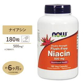 フラッシュフリーナイアシン 500mg 180粒 NOW Foods(ナウフーズ)