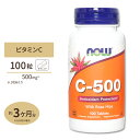 ビタミンC-500 with ローズヒップ 500mg 100粒 NOW Foods(ナウフーズ)