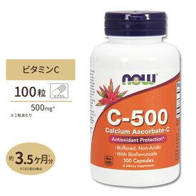 ビタミンC-500(ビタミンP配合) 100粒 NOW Foods(ナウフーズ)