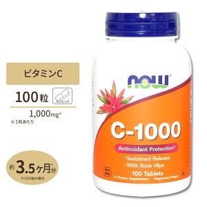 ビタミンC-1000タイムリリース100粒