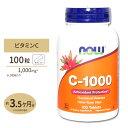 ビタミンC-1000 with ローズヒップ タイムリリース 1,000mg 100粒 NOW Foods(ナウフーズ)