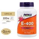 E-400 (セレニウム配合) 400IU 100粒《約3ヵ月分》 NOW Foods(ナウフーズ)ビタミンE トコフェロール ガンマ ダイエッ…