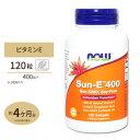 Sun-E(天然ビタミンE) 400IU 120粒 NOW Foods(ナウフーズ)