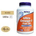 ウルトラオメガ3(EPA&DHA)ソフトジェル フィッシュオイル180粒《6ヵ月分》 NOW Foods(ナウフーズ)