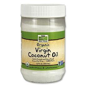 オーガニックバージン ココナッツオイル 355ml NOW Foods(ナウフーズ)MCT/ダイエット/中鎖脂肪酸/ぽっこり/スッキリ