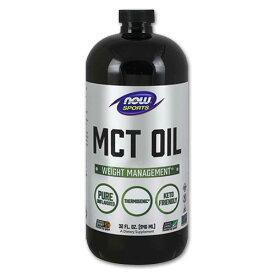 MCTオイル 946ml NOW社 NOW Foods(ナウフーズ)ダイエット/完全無欠コーヒー/中鎖脂肪酸