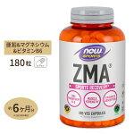 ZMA(亜鉛&マグネシウム&B6)180粒