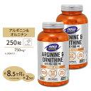 [2個セット]L-アルギニン & L-オルニチン 500mg 250mg 250粒 NOW Foods(ナウフーズ)