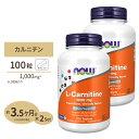 [2個セット]L-カルニチン 1000mg 100粒 NOW Foods(ナウフーズ)
