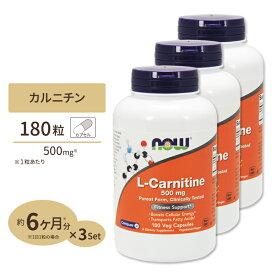 【送料無料】L-カルニチン 500mg 180粒 NOW Foods(ナウフーズ) [3個セット]
