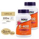 2個セット E-400 (セレニウム配合) 400IU 100粒 NOW Foods(ナウフーズ)