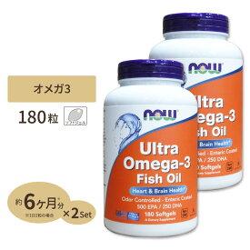 ウルトラオメガ3(EPA&DHA)ソフトジェル フィッシュオイル 180粒《約90〜180日分》 NOW Foods(ナウフーズ) [2個セット]