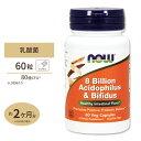 アシドフィルス+ビフィダス 80億 60粒 NOW Foods(ナウフーズ)