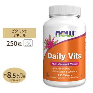 【お得サイズ250粒】デイリービタミンマルチ