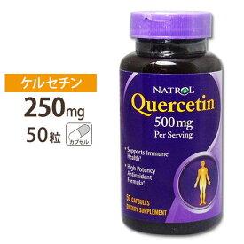 サラサラ玉ねぎケルセチン ビタミンC 500mgも配合 約1.5ヵ月分サプリメント サプリ ビタミンC フラボノイド ポリフェノール Natrol ナトロール アメリカ