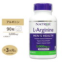 L-アルギニン 3,000mg 90粒 Natrol[サプリメント 健康サプリ サプリ アルギニン 栄養補助 栄養補助食品 アメリカ 国外…