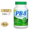 【ベジタリアンフォーミュラ】PB8 乳酸菌 120粒