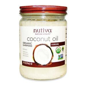 オーガニック スーパーフード バージンココナッツオイル 414ml(14floz)28回分 Nutiva(ヌティバ)未精製 料理 お菓子 オシャレ 低カロリー 脂肪酸