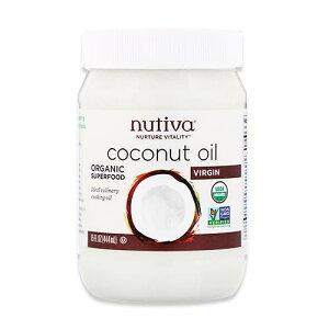 オーガニック スーパーフード バージンココナッツオイル 444ml(15floz)30回分 Nutiva(ヌティバ)未精製 料理 お菓子 オシャレ 低カロリー 脂肪酸