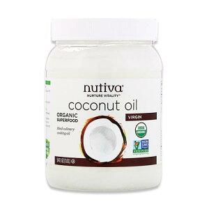 オーガニック スーパーフード バージンココナッツオイル 1.6L(54floz)107回分 Nutiva(ヌティバ)未精製 料理 お菓子 オシャレ 低カロリー 脂肪酸
