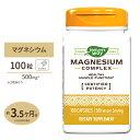 マグネシウム コンプレックス 500mg(2粒中) 100粒サプリメント サプリ ダイエット Nature's Way ネイチャーズウェイ
