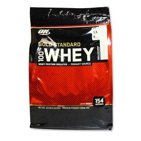 【正規品】● ゴールドスタンダード 100%ホエイ プロテイン バニラアイスクリーム味 4.54kg/Optimum Nutrition/オプチマム/オプティマム