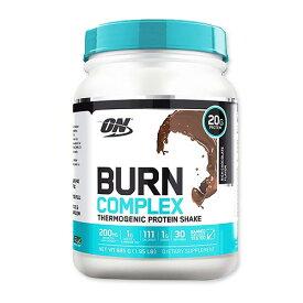 バーンコンプレックス サーモジェニックプロテインシェイク リッチチョコレート風味 30回分 885g Optimum Nutrition(オプティマム ニュートリション)カフェイン/カルニチン/カテキン/カイエン/ナイアシン/ファットバーナー
