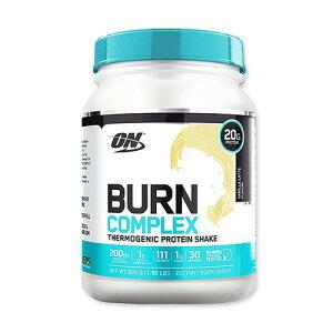 バーンコンプレックス サーモジェニックプロテインシェイク バニララテ風味 30回分 885g Optimum Nutrition(オプティマム ニュートリション)カフェイン カルニチン カテキン カイエン ナイアシ