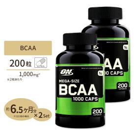 【正規代理店】 ◇ BCAA 1000mg 200粒 Optimum Nutritionサプリメント サプリ BCAA配合 アミノ酸 BCAA カプセル オプティマム【ポイントUP対象★11/24 17:00-12/8 9:59まで】