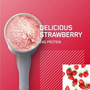 100%ホエイプロテインゴールドスタンダードデリシャスストロベリー味2.27kg