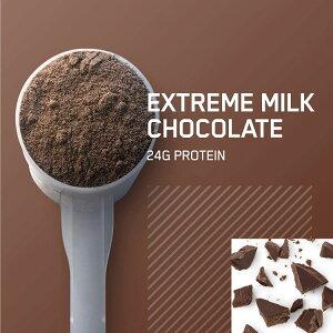 ゴールドスタンダードホエイプロテインエクストリームミルクチョコレート味4.54kg