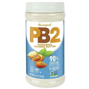 アーモンドバターパウダー 184g(6.5oz) PB2 Foods(ピービー2フーズ)【期限間近のため訳ありSALE】