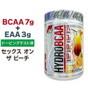 ◇ HYDRO BCAA セックス オン ザ ビーチ 30回分 Prosupps 435g【送料無料】