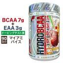 ◇ HYDRO BCAA マイアミ バイス 90回分 Prosupps 1305g