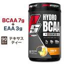 ◇ HYDRO BCAA テキサス ティー 90回分 Prosupps